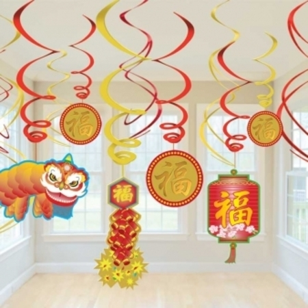 Chinese New Year Hanging Swirl Decoration AM679471 ...